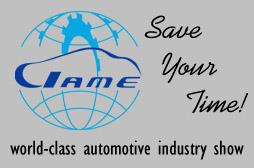 Have a booth at BIAME2017, save your time!